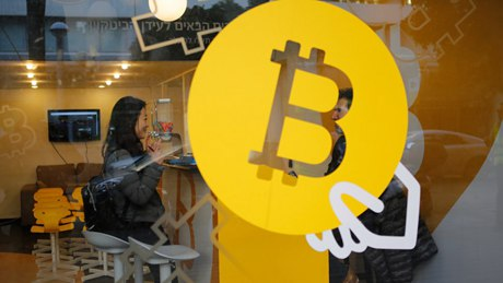 China to tighten clampdown on virtual currency mining