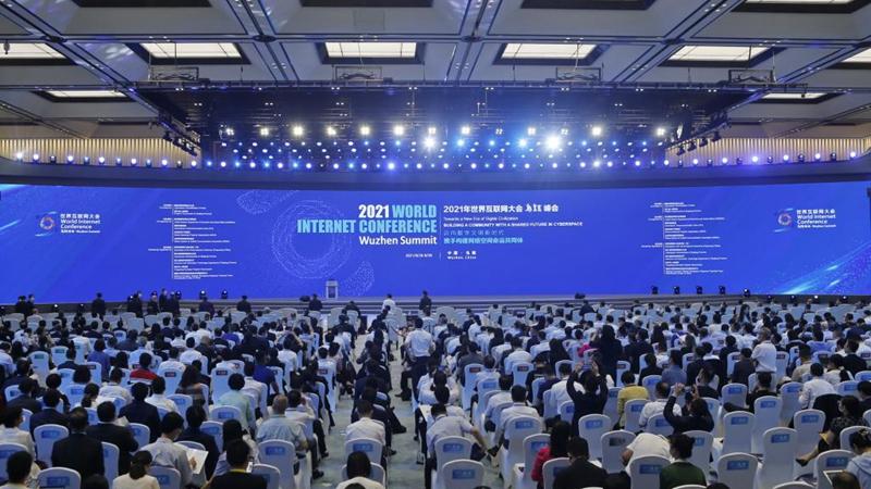 Xi sends congratulatory letter to 2021 World Internet Conference Wuzhen Summit