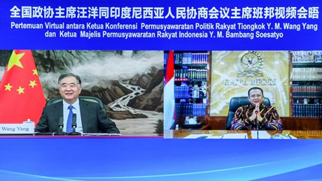 China's top political advisor meets Indonesian People's Consultative Assembly chairman