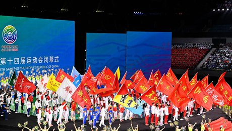 China's 14th National Games closes in Xi'an