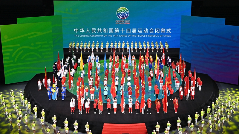 National Games witnesses development of China's sports map