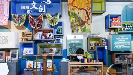 China Int'l Cultural Industries Fair concludes in Shenzhen