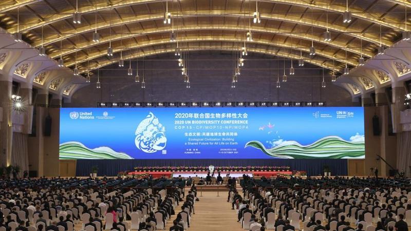 COP15 leaders' summit kicks off