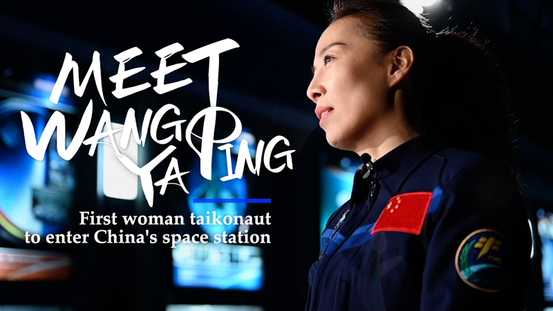 GLOBALink   Meet Wang Yaping, first woman taikonaut to enter China's space station