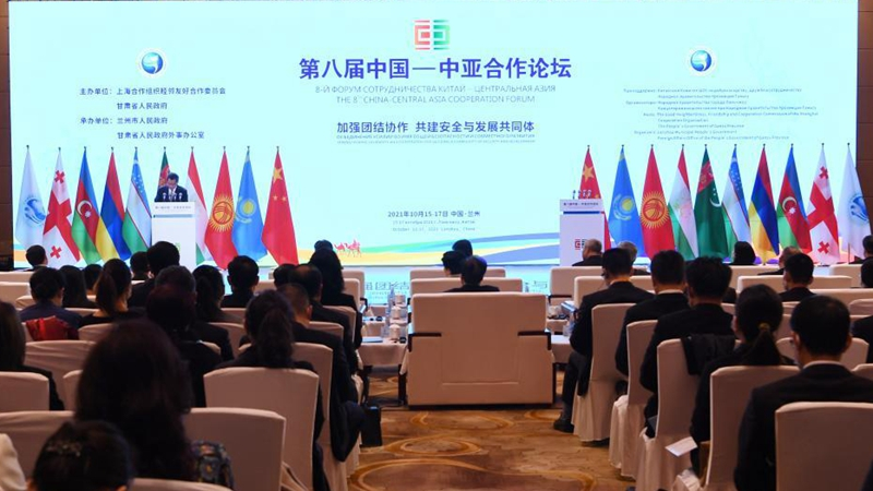 8th China-Central Asia Cooperation Forum opens in Lanzhou, NW China