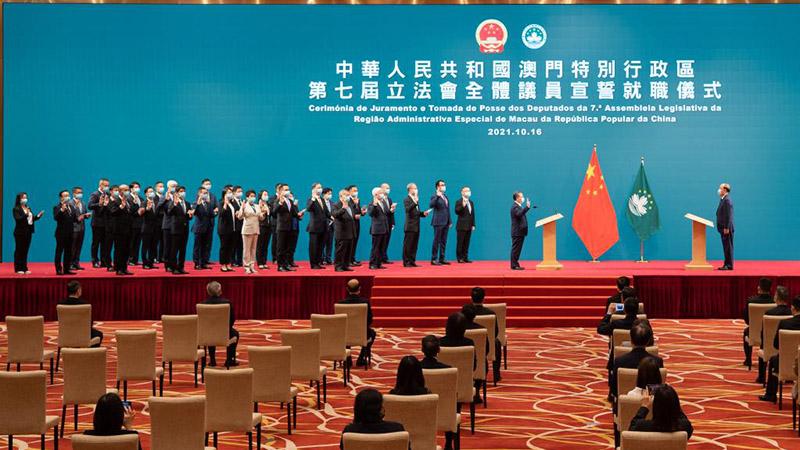 Members of seventh Legislative Assembly of Macao SAR sworn in