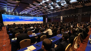 Global conference on industrial Internet opens in China