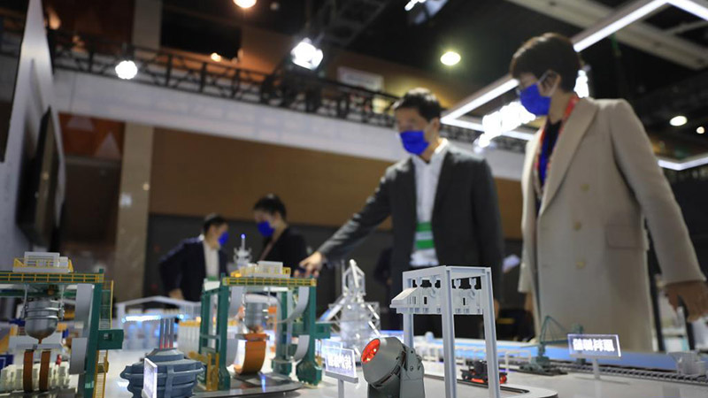 2021 Global Industrial Internet Conference kicks off in Shenyang, Liaoning