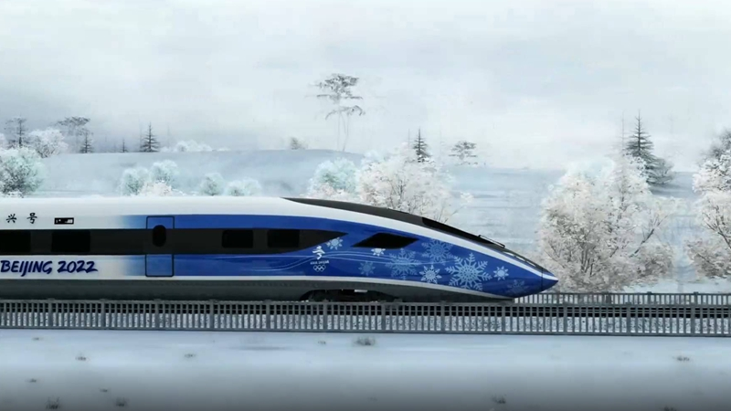 High-speed rail showcasing China's independent innovation | Stories shared by Xi Jinping