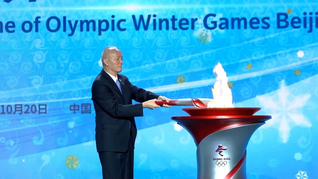GLOBALink   Beijing welcomes Olympic flame, unveils torch relay itinerary