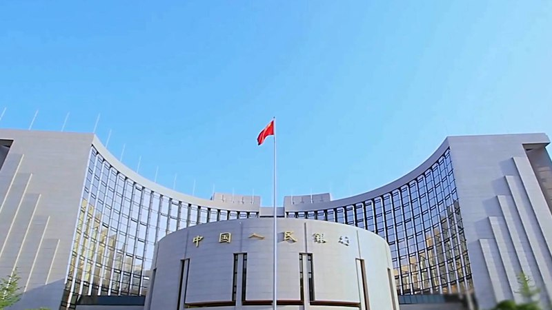 GLOBALink | China's financial system to serve real economy more proactively
