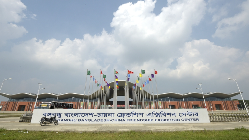 Exhibition center symbolizing friendship with China opens in Bangladesh