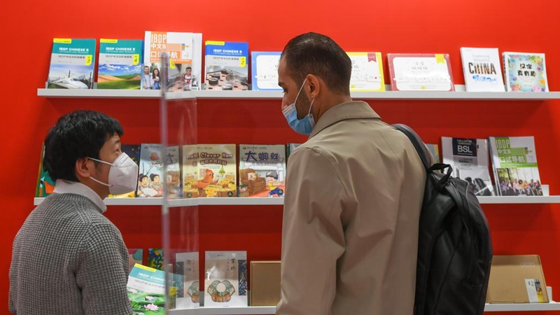 Chinese publishers participate in Frankfurt Book Fair