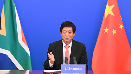 China-South Africa parliamentary exchange mechanism holds virtual meeting