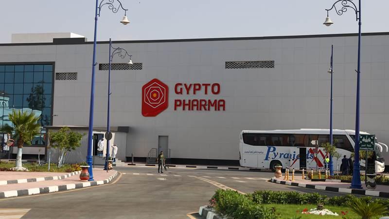 "Newly-opened ""medicine city"" aims to transform Egypt into regional pharmaceutical hub"