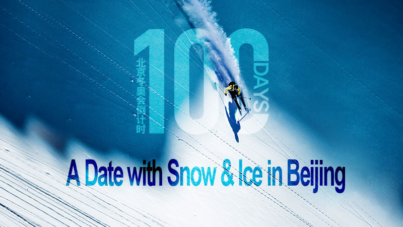 A Date with Snow and Ice in Beijing |Stage