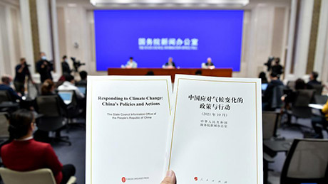 White paper elaborates on China's policies, initiatives in tackling climate change