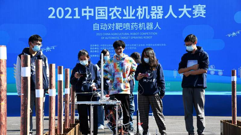 2021 China Agricultural Robot Competition opens in east China's Qingdao
