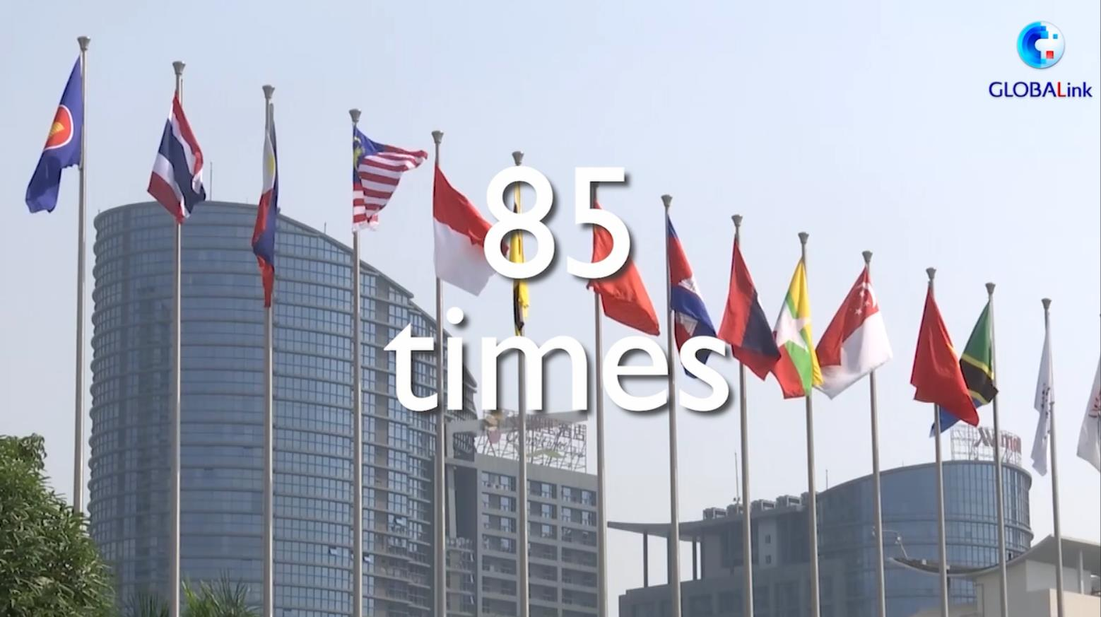 GLOBALink | China-ASEAN trade skyrockets in 30 years, aims for higher ground