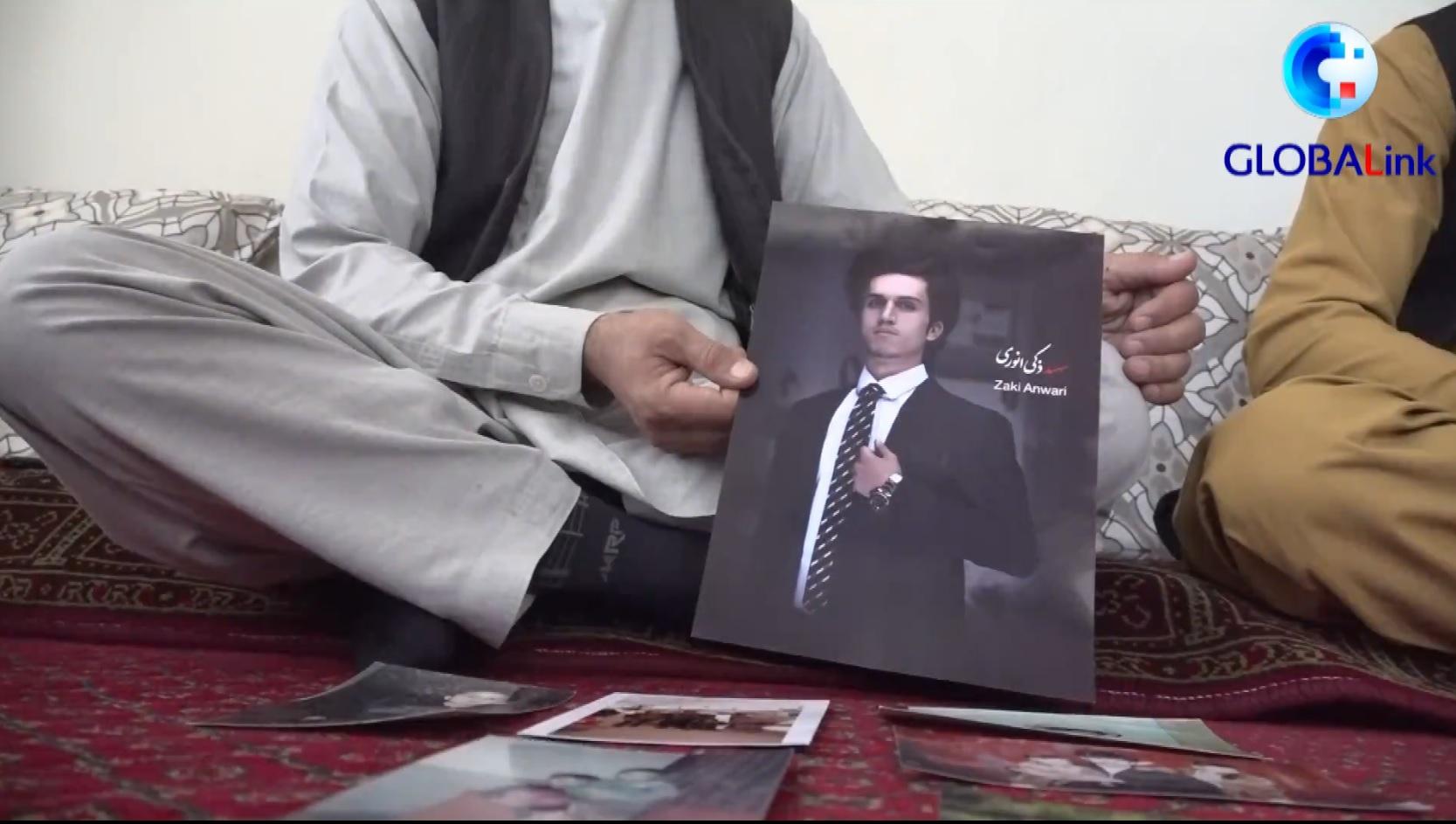 GLOBALink | Afghan man accuses American pilot's arrogance over brother's death, calls for investigation