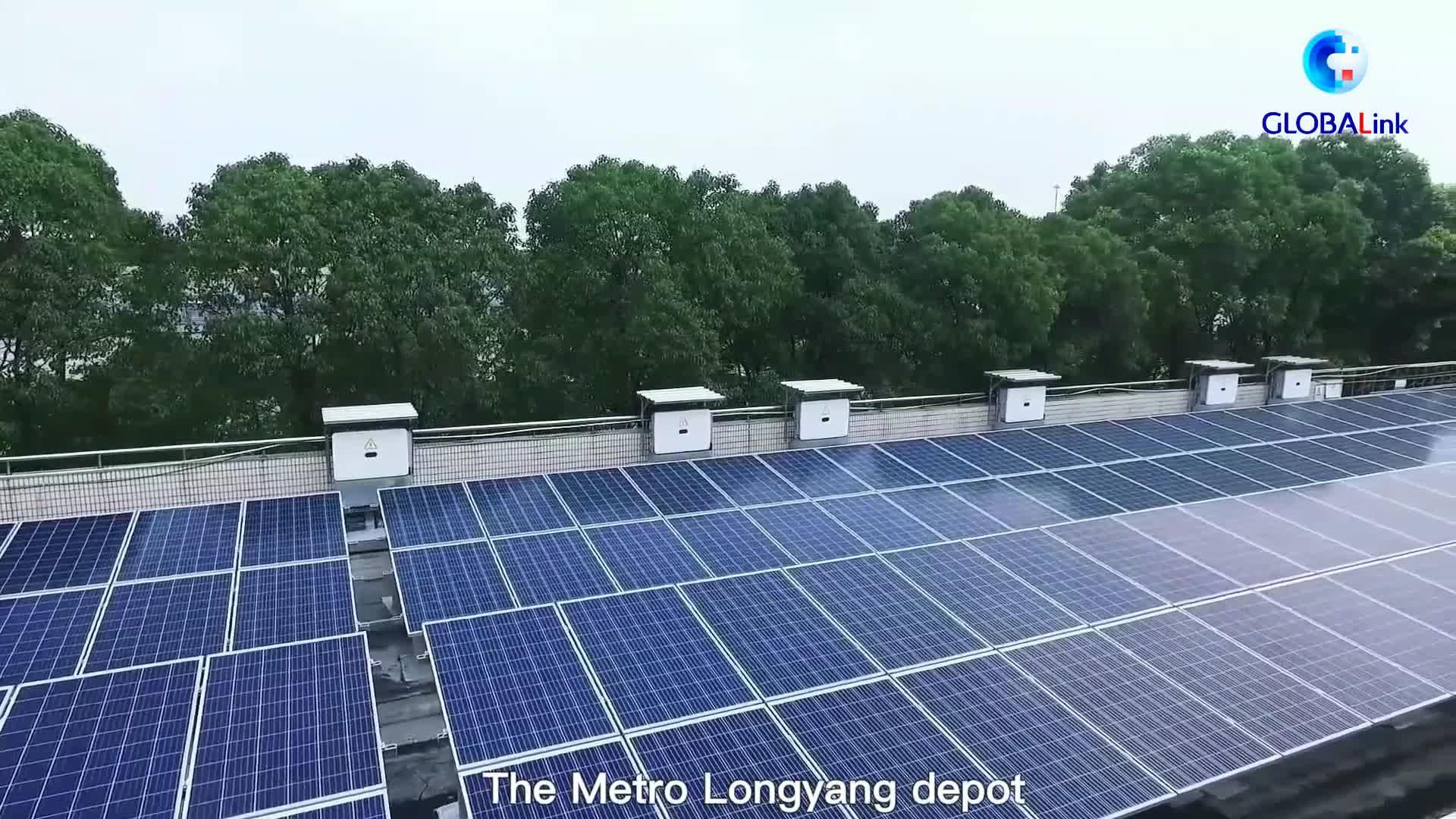 GLOBALink | Metro depot turns into solar power station in Shanghai