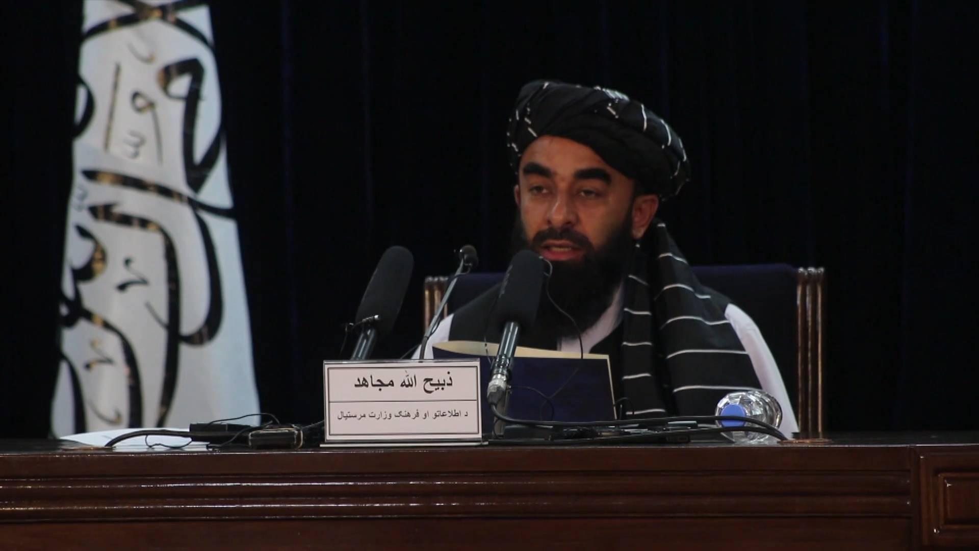 GLOBALink | Taliban names remaining ministers in Afghan caretaker gov't