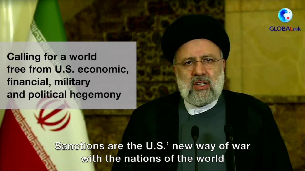 GLOBALink   World leaders denounce U.S. hegemony in UNGA speeches