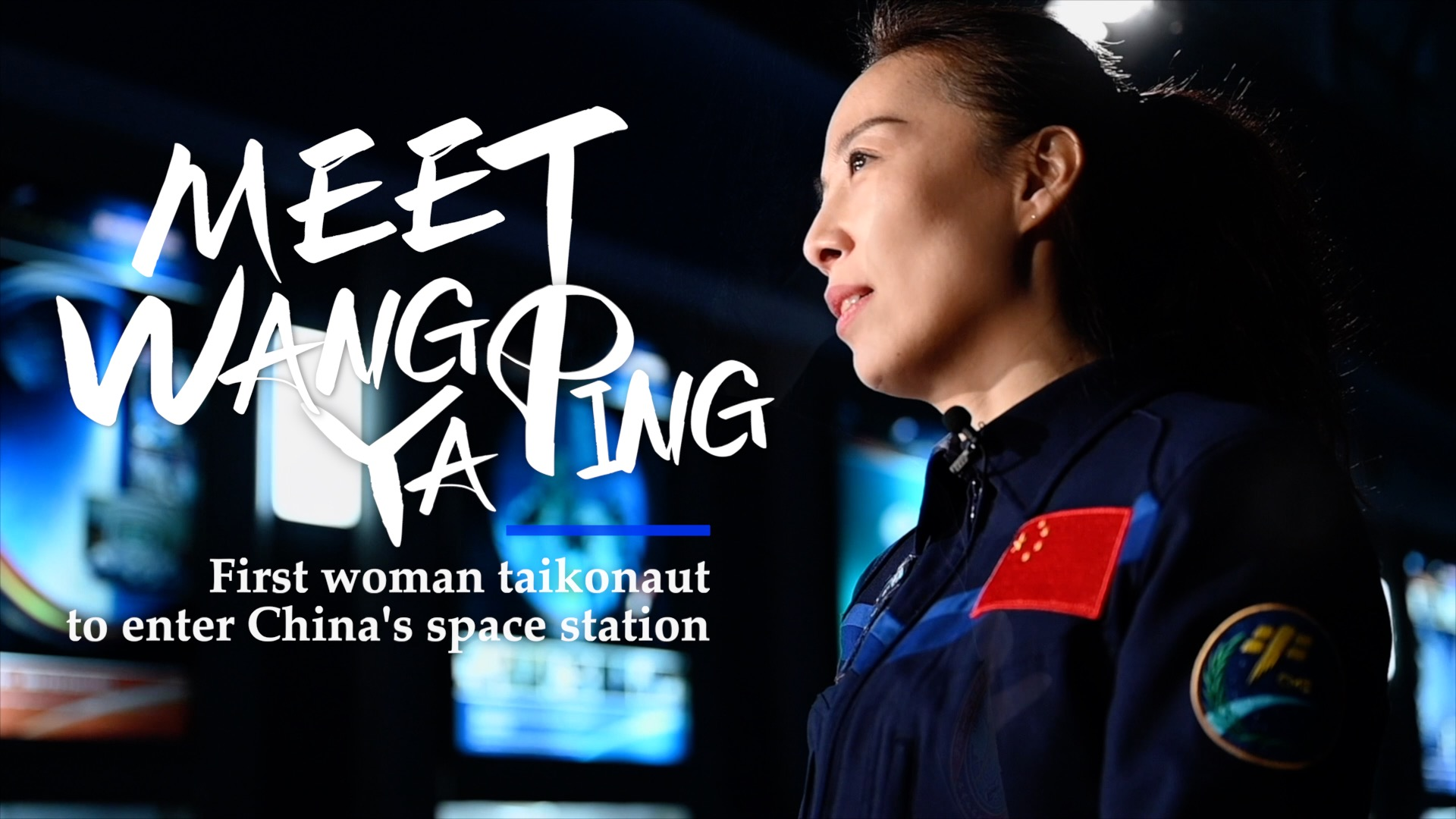 GLOBALink | Meet Wang Yaping, first woman taikonaut to enter China's space station