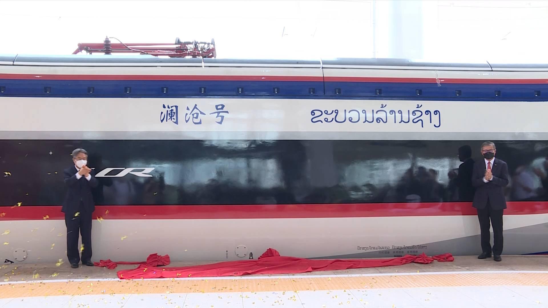 GLOBALink   Bullet train for China-Laos railway arrives in Vientiane