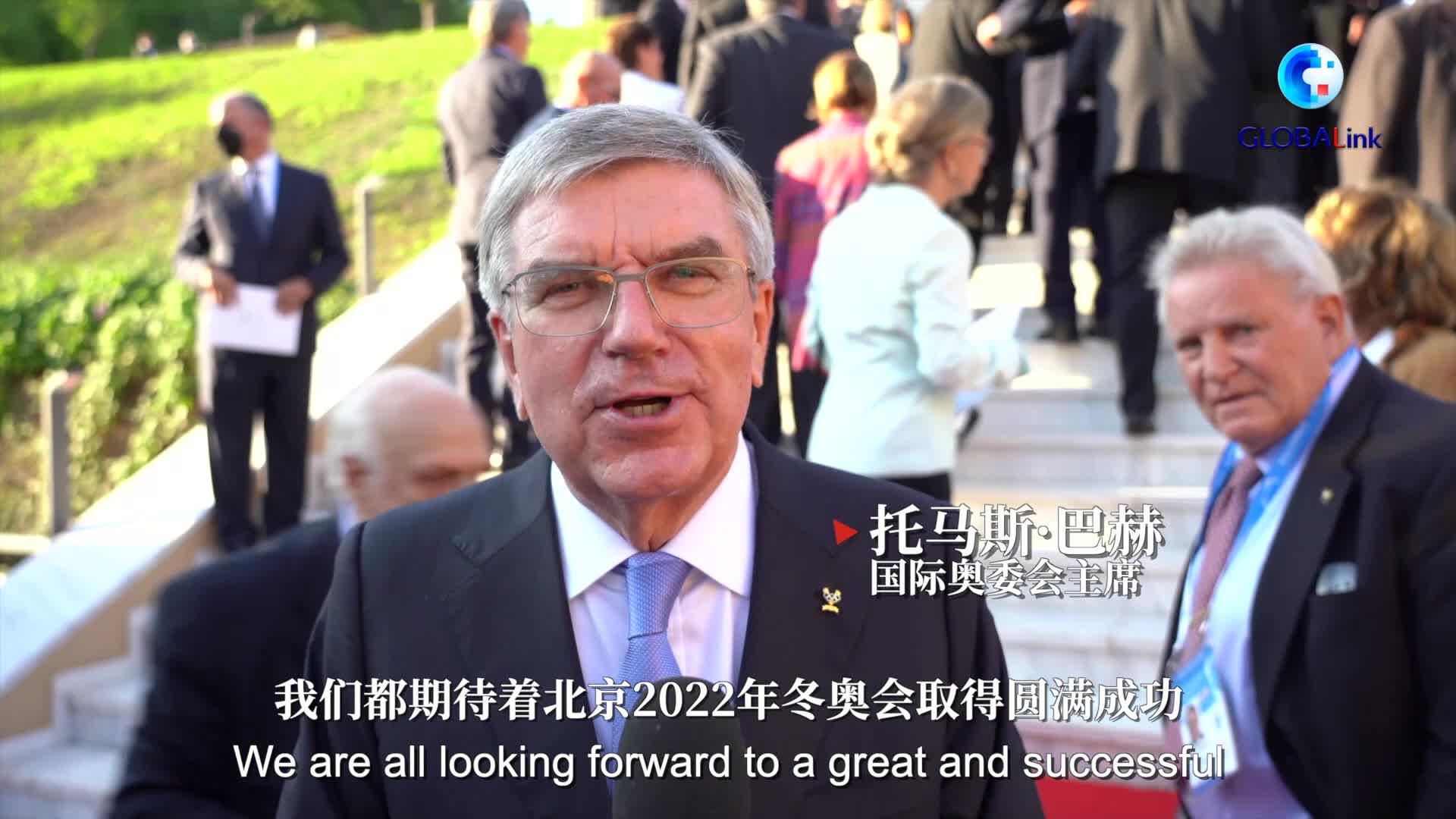 "GLOBALink | Bach: ""Looking forward to seeing you in Beijing"""