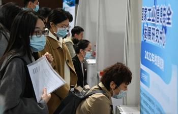 Enterprises participate in job fair for 2022 graduates in Beijing