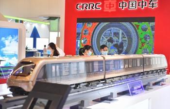 Global Economic Development and Security Forum Expo of BFA kicks off in Changsha, Hunan