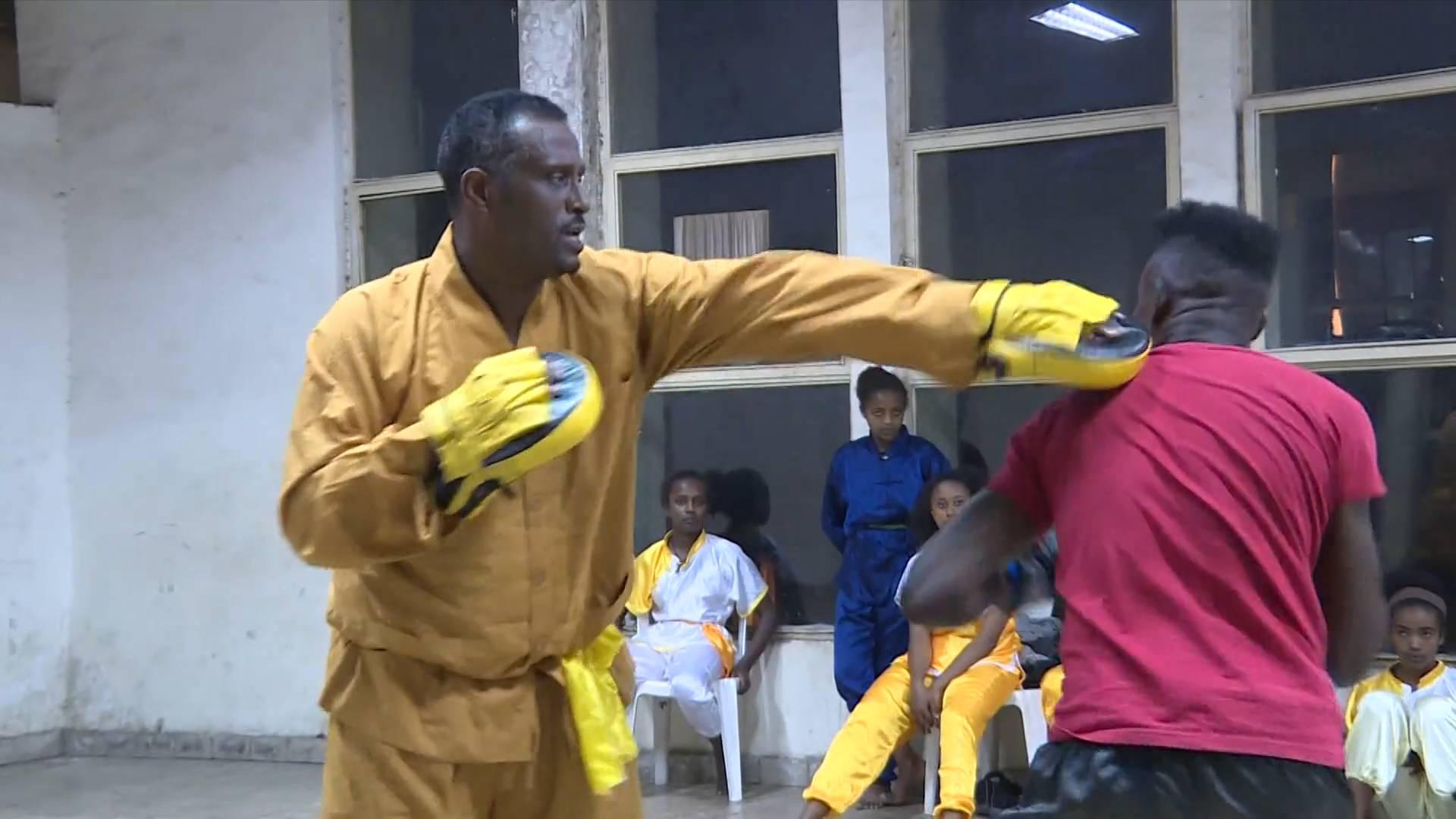 GLOBALink   Chinese martial arts flourish in Ethiopia