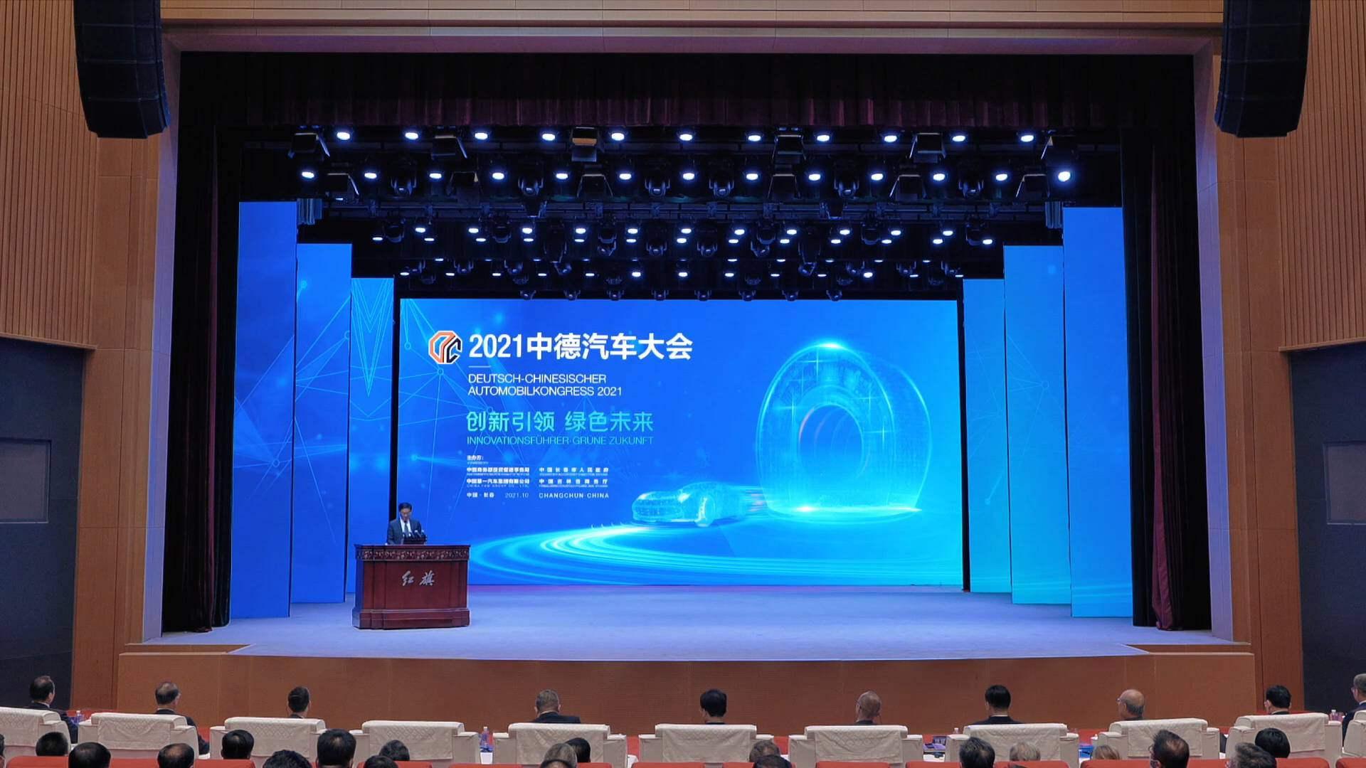 GLOBALink | German, Austrian automakers eye more opportunities in China