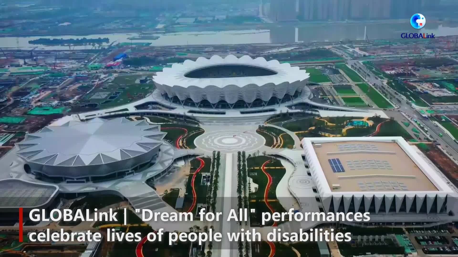 """GLOBALink 