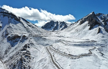 In pics: scenery of snow-covered mountain in Sichuan