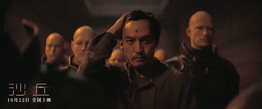科幻大片《沙丘》举办首映礼 将于10月22日上映