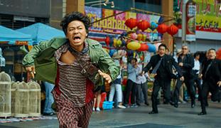 《唐人街探案3》發布首款正式預告