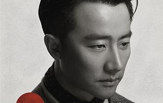 """黃軒復古風雜志封面 詮釋""""慢慢地從容"""""""