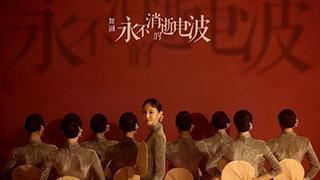 能不能讓更多人為看一場劇飛來上海?