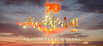 超燃!中國人壽燈光秀+快閃