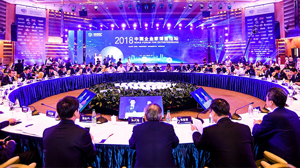 創新引領高質量發展 2019中國企業家博鰲論壇將于12月舉辦