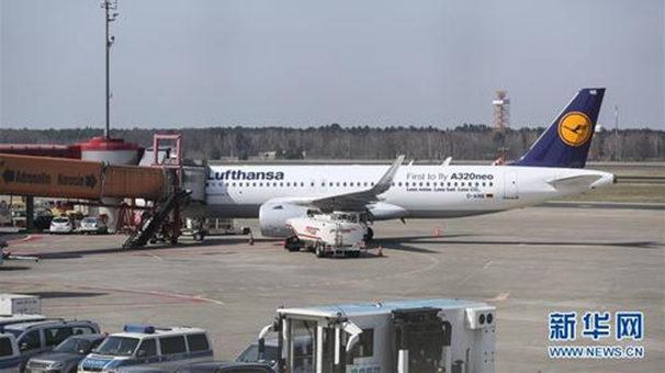 漢莎航空集團前三季度凈虧損56億歐元
