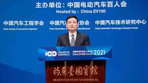 肖亞慶:優化産業布局,推動新能源汽車産業高質量發展