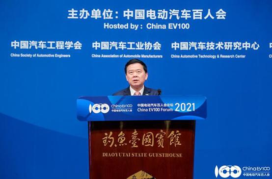 曾慶洪:廣汽集團將堅定不移推動創新變革
