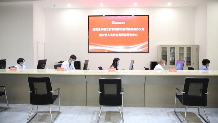 河北固安縣成立商貿城服務中心 保障北京商戶衣食住行