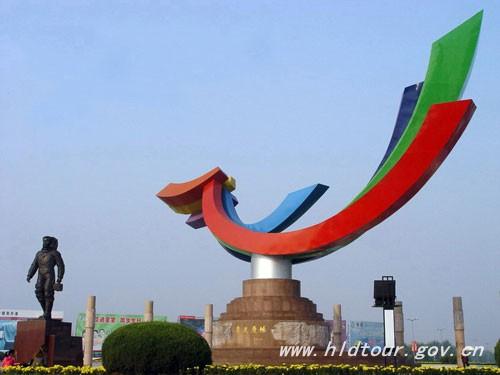 關外第一市——遼寧省葫蘆島市