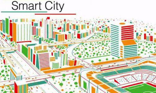 """""""城市大腦""""讓數據資源比土地更珍貴"""