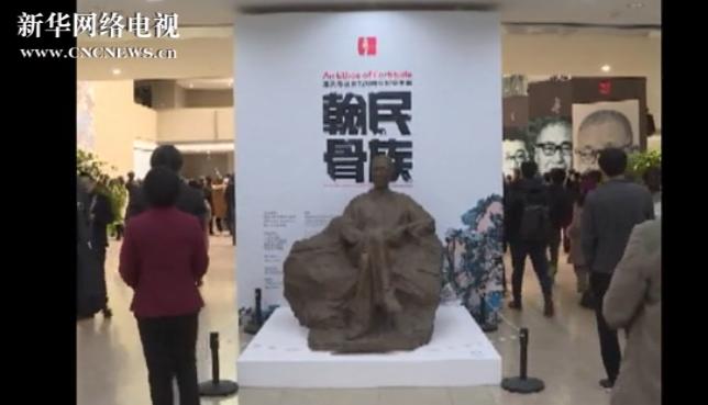 杭州舉辦潘天壽誕辰120周年紀念大展