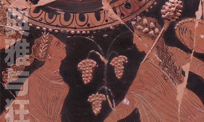 希臘雅典衛城博物館文物首次來華展示
